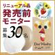 イベント「【RENEWAL】いちご鼻を洗おう!ガスール&アルガンオイル洗顔石鹸」の画像