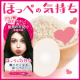 NEW♥3月1日発売  ほっぺの気持ち 洗顔石鹸 <新商品モニターイベント>