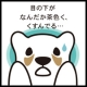 【NEW!9月発売】洗顔で茶クマ対策?!洗顔石鹸/モニター・サンプル企画