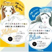「あなたはどっち?」【簡単診断】パーソナルカラーで選ぶお肌にあった洗顔石けん