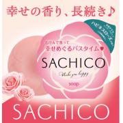 「NEW!幸せなバスタイムを演出「SACHICO」うっとり甘いハピネスローズの香り」の画像、株式会社ペリカン石鹸のモニター・サンプル企画