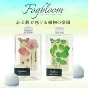「バスルームを植物の楽園へ★フォグブルームボディソープ」の画像、株式会社ペリカン石鹸のモニター・サンプル企画