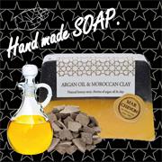 「【ごわつく夏肌をすっきり洗おう】アルガンオイル&ガスールクレイのハンドメイドソープ」の画像、株式会社ペリカン石鹸のモニター・サンプル企画