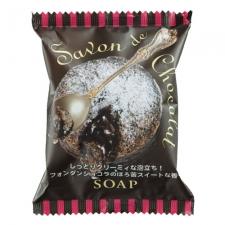 株式会社ペリカン石鹸の取り扱い商品「サボンドショコラソープ (標準重量:80g)」の画像