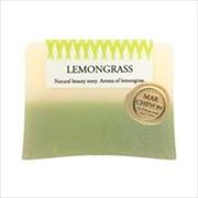 株式会社ペリカン石鹸の取り扱い商品「マルシェボン クリアソープ レモングラス」の画像