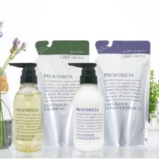 株式会社ペリカン石鹸の取り扱い商品「PROVINSCIA(プロバンシア)ヘアケア」の画像
