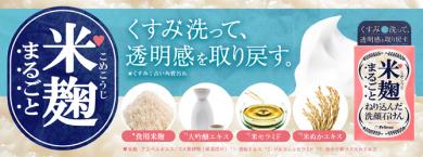 株式会社ペリカン石鹸