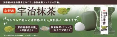美しい真珠の白い石鹸‐ペリカン石鹸オンラインショップ