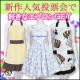 イベント「選べる♪!好きな新作エプロン人気投票で女子力UP☆高級エプロンをモニターGET!」の画像