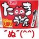 イベント「日本の夏!冷たいもんばっかり食べて身体を冷しちゃ、ダメよ~、ダメ、ダメ!」の画像