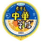 株式会社アビリティジャパンの取り扱い商品「大黒食品工業 AKAGI 煮干し中華そば」の画像