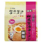 株式会社アビリティジャパンの取り扱い商品「大黒軒 細麺 和風醤油ラーメン(5食入りパック)」の画像