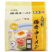 株式会社アビリティジャパンの取り扱い商品「大黒軒 細麺 豚骨ラーメン(5食入りパック)」の画像