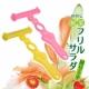 【ビデオ感想アンケートとブログ紹介】「ののじ・根菜フリルサラダ・削り~ナ」20名