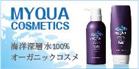 myQua ミクアオンラインショッピング