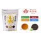 超発酵ダイエット茶、1ヶ月(30個入り)のブログモニター10名様募集!/モニター・サンプル企画
