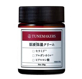 TUNEMAKERS(チューンメーカーズ)