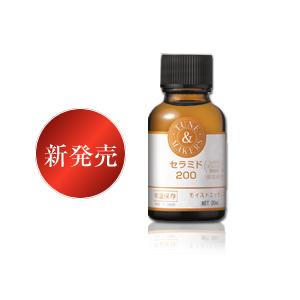 【新発売】チューンメーカーズ セラミド200