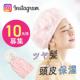 イベント「【Instagram投稿】繰り返し使えるスチームパックでヘアケアしてみませんか?10名様募集」の画像