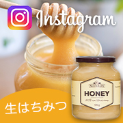 「★第37回Instagram限定★北欧生はちみつを使ったレシピ大募集!!」の画像、株式会社ラウダのモニター・サンプル企画