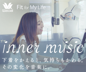 Fit for My Life inner music(インナーミュージック)