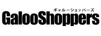 GalooShoppers(ギャルーショッパーズ)
