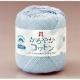 毛糸のポプラからハマナカかろやかコットンで編む【かろやかハットパック】プレゼント/モニター・サンプル企画