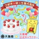 イベント「大島椿公式キャラクター『つばき~ゆ☆』生誕4周年を記念してスペシャルイベント開催」の画像