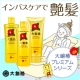 イベント「椿油と3つの椿由来成分を贅沢配合☆大島椿プレミアムシリーズのインバスケアで艶髪に」の画像