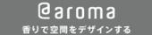 アットアロマ株式会社