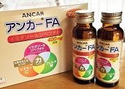 東海_健康.COMの取り扱い商品「1日1本50mlをご愛飲ください 30日分お届け」の画像