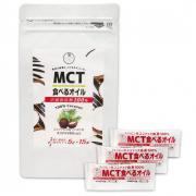 【持留製油】MCTオイルのブログモニター30名様募集!