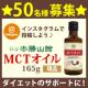 イベント「【ダイエッターの方へ♪】「仙台勝山館MCTオイル 165g」を50名様に!」の画像