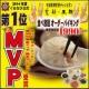 世界チャンピオン皇朝(こうちょう)自慢の肉まん10個入りを2名様にプレゼント!