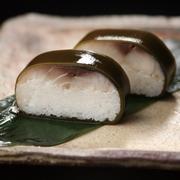 株式会社米吾の取り扱い商品「吾左衛門鮓 鯖」の画像