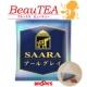 イベント「【ブルックス】OPEN記念 SAARAプレミアム紅茶◆アールグレイ◆プレゼント!」の画像