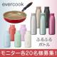 evercook (26cm)・FURUFURUのインスタ投稿モニター各20名様募集!