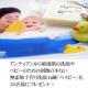 赤ちゃんやお肌の弱い方にも優しい全身洗える手作り洗顔石鹸 「ベイビー」30名様/モニター・サンプル企画