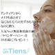 アンティアンの人気No,1手作りオーガニック洗顔石鹸ラベンダーハニー 30名/モニター・サンプル企画