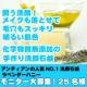 イベント「アンティアンの人気No,1手作り洗顔石鹸ラベンダーハニー25名様モニター大募集!」の画像