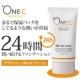イベント「素肌のような美肌へ「BB+CCクリーム(ファンデーション)」【韓国コスメ通販】」の画像