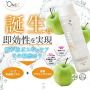 角質層まで潤う化粧水「プラワンシー モイスチャーフェイスローション」リンゴ幹細胞