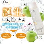 「角質層まで潤う化粧水「プラワンシー モイスチャーフェイスローション」リンゴ幹細胞」の画像、株式会社セレブのモニター・サンプル企画