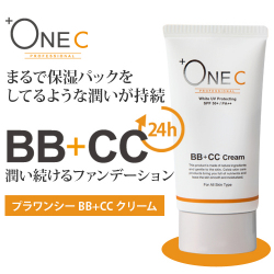 +OneC プラワンシー BB+CCクリーム