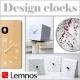イベント「ハイセンスなデザインクロック【Lemnos/レムノス】選んだ商品をプレゼント!」の画像