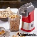 【Vitantonio】本格グルメポップコーンをかんたん手作り。しかもヘルシー。/モニター・サンプル企画