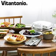 「【Vitantonio】バレンタインはかわいく楽しくかんたん手作り!」の画像、株式会社mhエンタープライズのモニター・サンプル企画