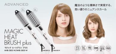 mod's hair マジックヒートブラシプラス