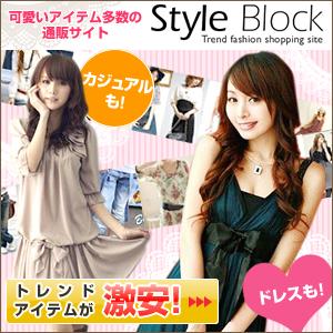 パーティードレス・ワンピース通販 Style Block(スタイルブロック)