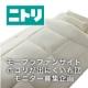イベント「ニトリの寝具 ホコリが出にくい掛ふとん モニター募集キャンペーン 」の画像